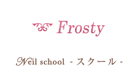 Frosty Neil school スクール